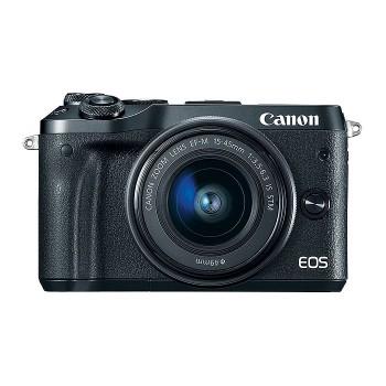 Canon EOS M6 Kit (18-150mm)