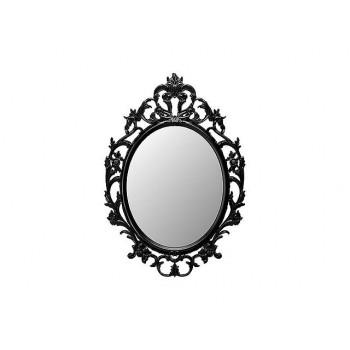 IKEA UNG DRILL Mirror