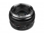 Carl Zeiss ZE 1.4/50mm (Canon)