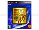 Shin Sangoku Musou 6 Moushduden Chinese Version (PS3)