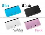Nintendo 3DS Silicone Case
