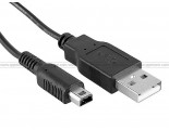 Nintendo 3DS USB Power Cable